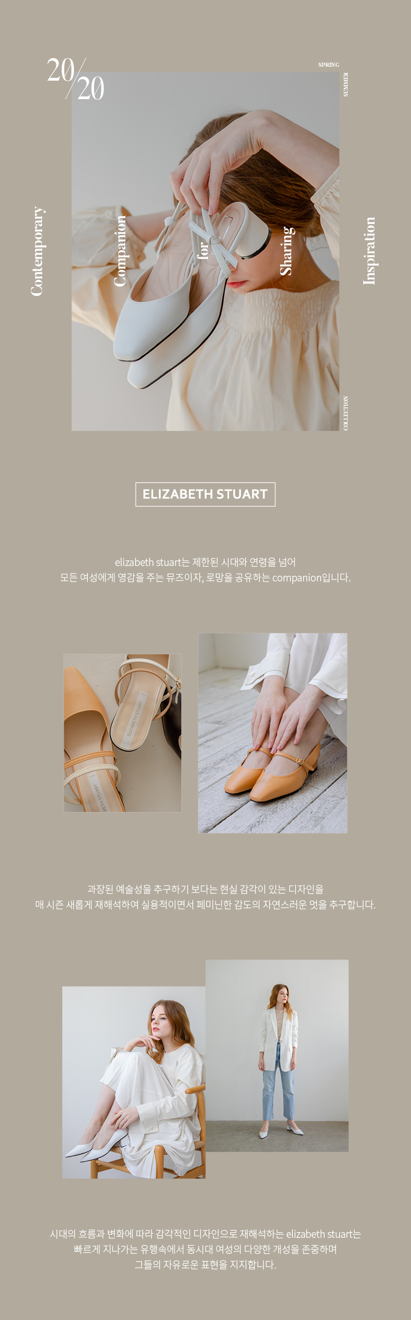엘리자베스 스튜어트(ELIZABETH STUART) 롤업 스니커즈  EBLC01114  택1